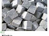 Granit küptaş bazalt küptaş, andazid Bazalt, andazid,taş, küptaş, arnavut taş,kozak, taş,zar, taş, andazid, taş,karo, kilitparke,beton, parke, kaldırım, dogalta