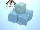 Çorum, Granit küptaş bazalt küptaş Türkiye genelinde hizmet vermekteyiz, Halil, ergani Diyarbakır, iletişim,05385434855, kırma bazalt kırma Granit, begonit küp
